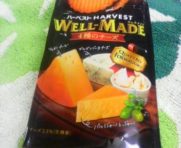 ハーベストチーズ